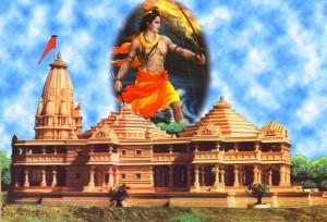 Image for Ram Mandir