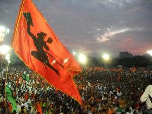 Image for Ram Mandir2