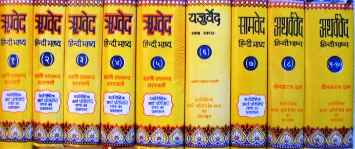 India has given Spirituality_3